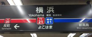 新卒採用@横浜