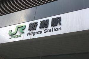2019新卒採用〜新潟〜